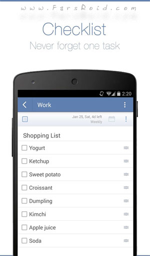 TickTick – To-do & Task List Android - نرم افزار اندروید