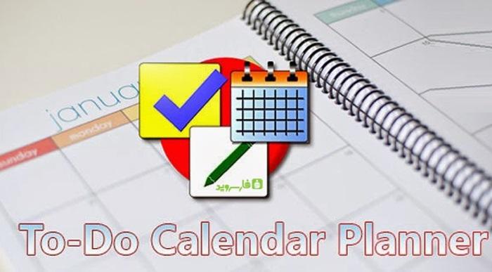 دانلود To-Do Calendar Planner - برنامه تقویم با قابلیت برنامه ریزی اندروید