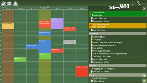 دانلود To-Do Calendar Planner 9.5.36 – تقویم کاری آندروید – پرمیوم