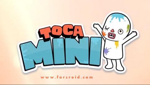 دانلود Toca Mini - بازی سرگرم کننده ی ساخت عروسک اندروید !