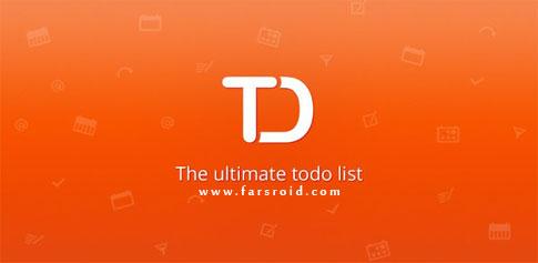 دانلود Todoist: To-Do List, Task List - برنامه لیست وظایف روزانه اندروید