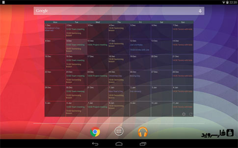 Touch Calendar Android