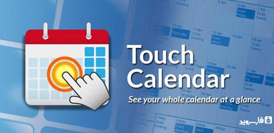 دانلود Touch Calendar - برنامه تقویم لمسی اندروید