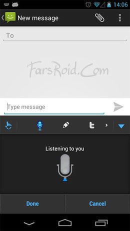 TouchPal Keyboard Android
