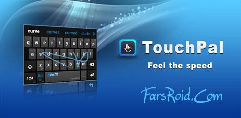 دانلود TouchPal Keyboard - کیبورد سریع اندروید