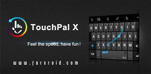 دانلود TouchPal X Keyboard - کیبورد عالی اندروید !