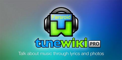 دانلود TuneWiki Pro - برنامه مشاهده متن آهنگ ها اندروید