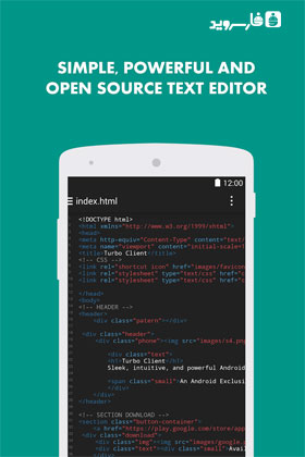 Turbo Editor PRO Android