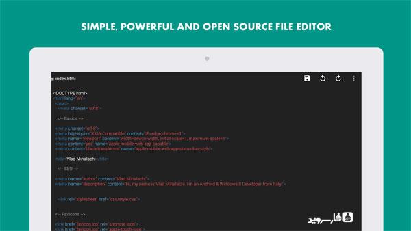 دانلود Turbo Editor PRO - ویرایشگر متن عالی اندروید!
