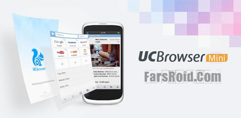 UC Browser Mini Android