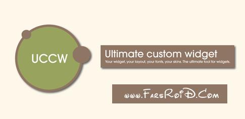 Ultimate custom widget (UCCW) Android
