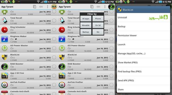 دانلود Uninstaller -Quick App Manager - مدیریت برنامه ها اندروید!