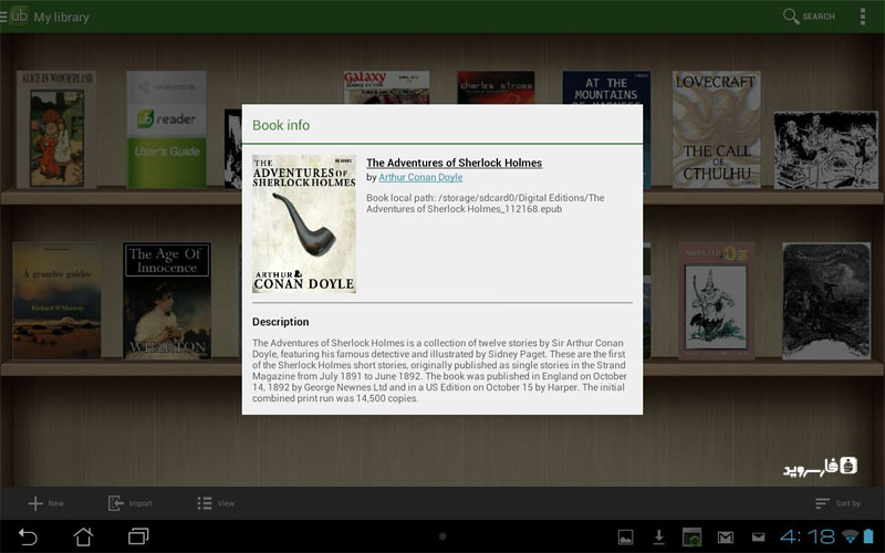 Universal Book Reader Android