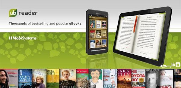 دانلود Universal Book Reader - کتابخوان اندروید - پرمیوم