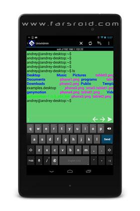 Unix Admin: FTP SFTP SSH FTPS Android برنامه اندروید