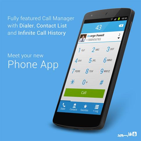 دانلود Unlimited Call Log - نرم افزار شماره گیر پرامکانات اندروید!
