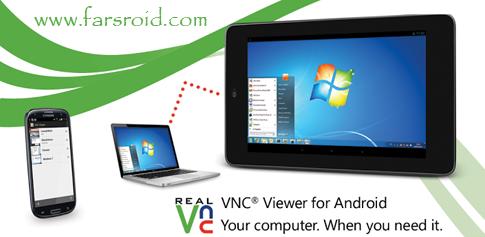 دانلود VNC Viewer - مدیریت pc از طریق اندروید