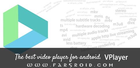 دانلود VPlayer Video Player + Codecs - ویدئو پلیر اندروید