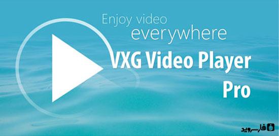 دانلود VXG Video Player Pro - ویدئو پلیر عالی اندروید