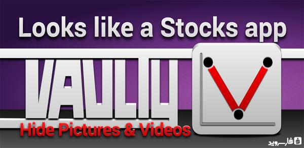 دانلود Vaulty Stocks - مخفی سازی عکس و فیلم اندروید!