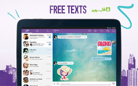 Viber : Free Calls & Messages Android