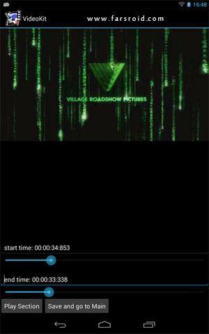 Video Kit 2 Android - ویرایشگر ویدئو اندروید - جدید