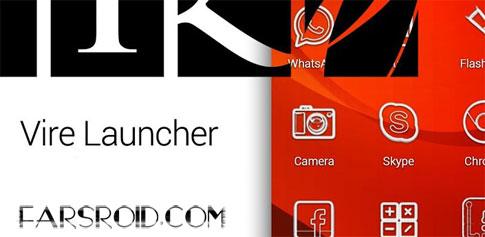 دانلود Vire Launcher - لانچر سریع اندروید