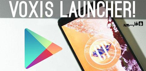 دانلود Voxis Launcher - لانچر زیبا ووکسیس اندروید!