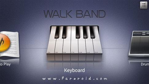 دانلود Walk Band Premium - مجموعه آلات موسیقی در اندروید !