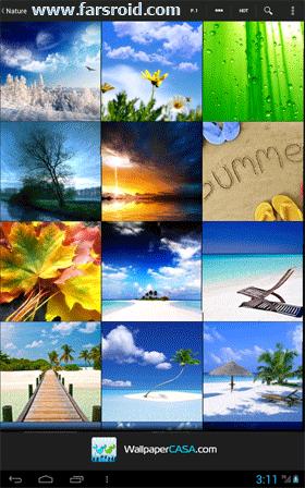 Wallpaper CASA (HD) Android برنامه اندروید