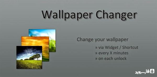 دانلود Wallpaper Changer - تغییر خودکار پس زمینه اندروید