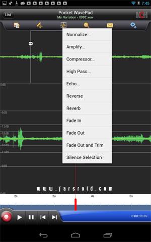 WavePad Master's Edition Android - برنامه ویرایش موسیقی اندروید