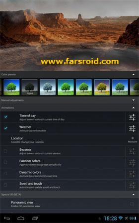 دانلود Weather Screen 3.3.1 – لایو والپیپر هواشناسی جالب اندروید !