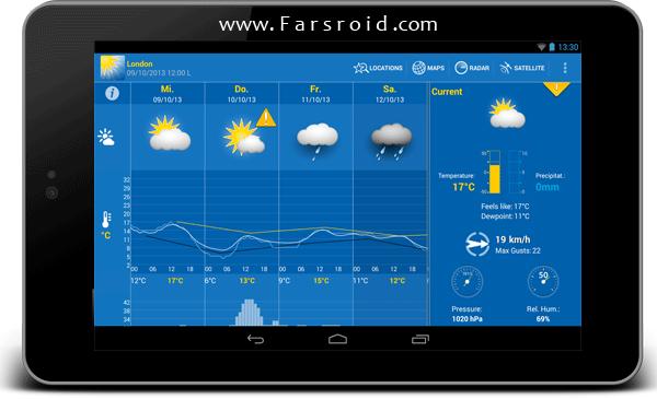 دانلود WeatherPro HD for Tablet - هواشناسی دقیق تبلت اندروید!