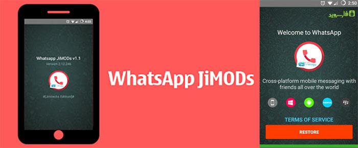 دانلود WhatsApp+ JiMODs - بهترین واتس اپ مود/پلاس اندروید !