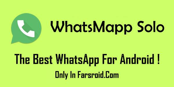 دانلود WhatsMapp Solo - استفاده از دو حساب واتس اپ برروی یک گوشی اندرویدی!