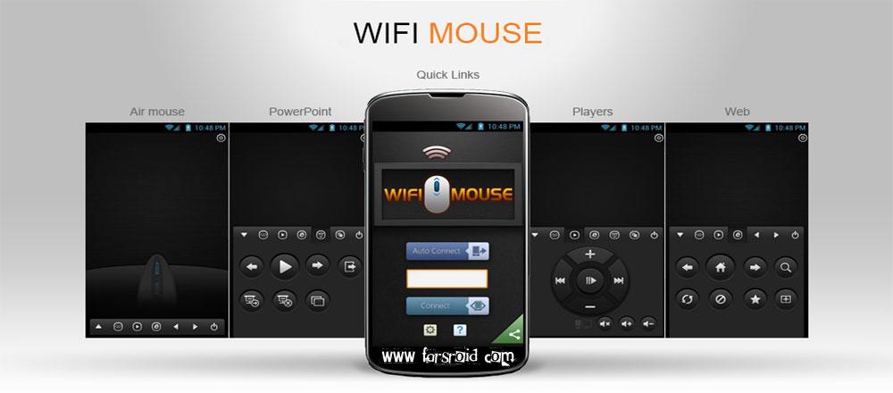 دانلود WiFi Mouse Pro - تبدیل اندروید به موس و کیبورد!