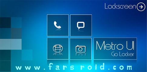 دانلود Windows 8 Pro Lockscreen - لاک اسکرین ویندوز 8