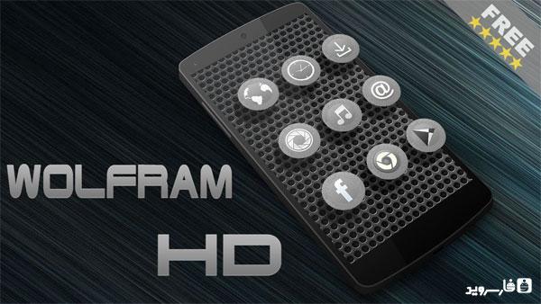 Wolfram-HD-Solo-Theme.jpg