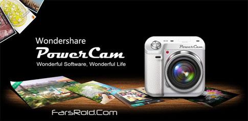 Wondershare PowerCam Android