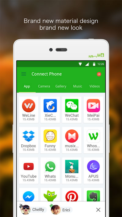 Download Xender: File Transfer, Sharing Android Apk Free - New Google Play