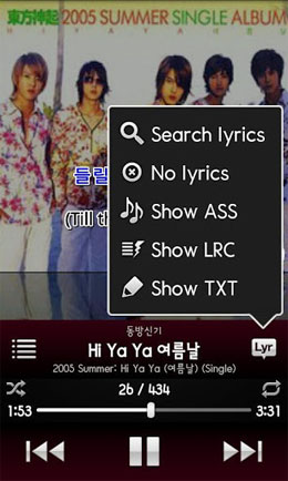 XingPlayer Android