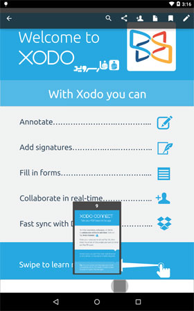 Xodo PDF Reader & Annotator Android