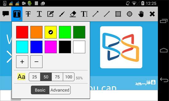 دانلود Xodo PDF Reader & Annotator - ابزار PDF اندروید !
