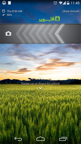 Xperia Lockscreen Android - قفل صفحه اندروید