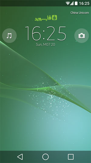 Download Xperia Lockscreen Android Apk Ad-Free - Google Play