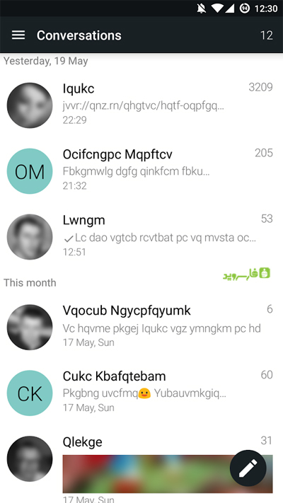 YAATA SMS Android