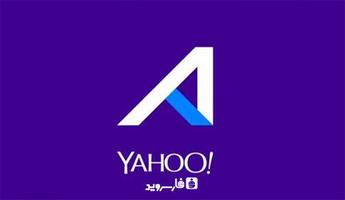دانلود Yahoo Aviate Launcher - لانچر فوق العاده یاهو اندروید!