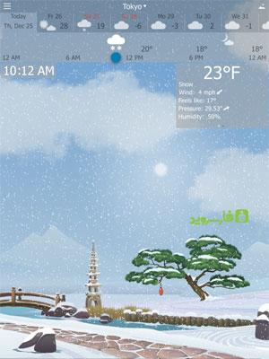آپدیت دانلود YoWindow Weather 1.31.1 – برنامه هواشناسی اندروید !