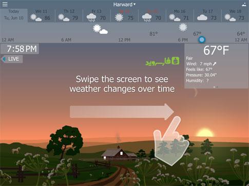 YoWindow Weather Android